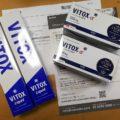 ヴィトックスαを飲み始め1ヶ月目の採寸!アラフォーの増大サプリ体験談
